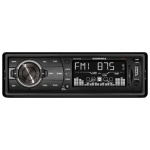 Автомагнитола SOUNDMAX SM-CCR3044 black\W