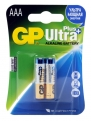 Элемент питания GP Ultra Plus Alkaline 24AUP-2CR2 (LR03 AAA) бл 2