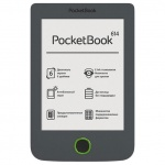 Электронная книга PocketBook 614 gray