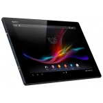 "Планшетный компьютер Sony SGP312RU/W.RU3 S4/RAM2Gb/ROM32Gb/10.1"" TFT 1920*1200/WiFi/BT/GPS/And3.1/White"
