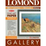 Бумага Lomond (0912232) Grainy, 200г/м2 Зернистая фактура А3 (20л), натурально-белого цвета, односторонняя, архивная