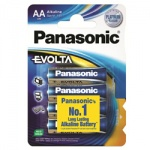 Элемент питания Panasonic Evolta LR03 АAА (2шт) LR03EGE/2BP