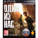 Игра для PS3 SONY Одни из нас (1CSC20000413)