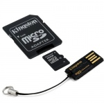 Флеш карта Kingston microSDHC 4 Gb Class 4 + SD адаптер + USB ридер (MBLY4G2/4GB)