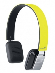 Наушники Genius HS-920BT Yellow
