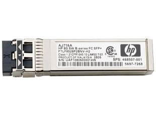 Трансивер HP B-series 8Gb LW 25km FC SFP 1 Pack (AW538A)