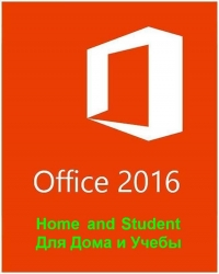 Программное обеспечение Office Home and Student 2016 79G-04322 Win Russian Russia Only Medialess