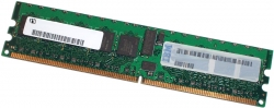 Модуль памяти IBM 4GB, 2Rx8, 1.35V PC3L-12800 CL11 ECC DDR3 1600MHz LP UDIMM (00D5012)